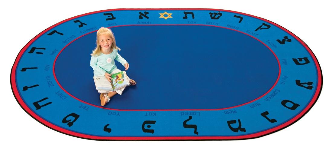 Hebrew Alphabet Rug Oval 7 8 Quot X 10 10 Quot Cfk77007