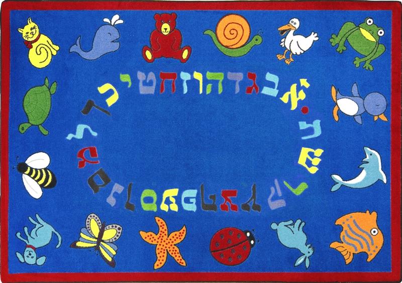 Abc Animals Rug Hebrew Alphabet Jc1566xx Joy Carpets